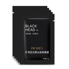 PILATEN - BLACK MASK PEEL OFF