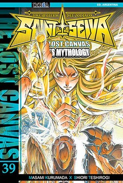 SAINT SEIYA THE LOST CANVAS # 39