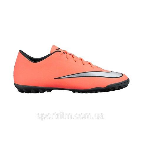 Nike 30% descuento oferta liquidación zapatillas air max hombre ... 5826d8f59acdf