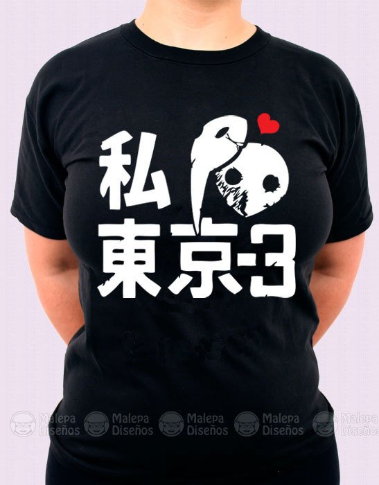 Evangelion Sachiel remera - Tienda Malepa Diseños f4614a32405db