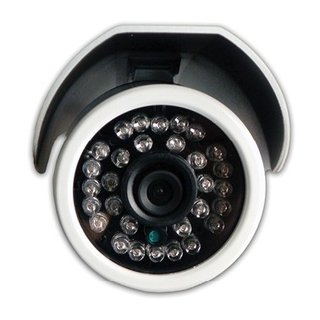 IB7 - Bullet IP 2.1MP Lente 3.6mm - comprar online