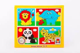Puzzle De Madera 4 En 1 - Animales De La Selva - Banquito - $ 550,00 en  Mercado Libre