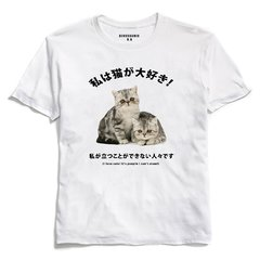 Remera I love cats