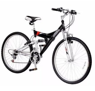 Bicicleta Rodado 20 Doble Suspension Mountain. 3009