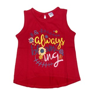 Musculosa Lourdes roja est Blooming