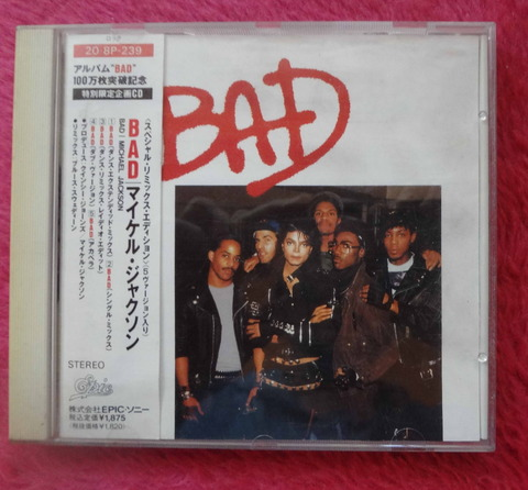 Michael jackson - Bad - Edition Japan