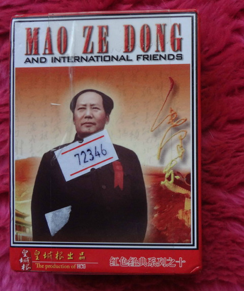 Mao ZeDong and International Friends - Playing cards