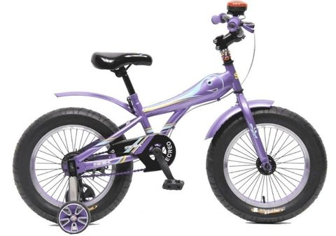 Bicicleta Infantil Sbk Hunter Fat Bike 16 - comprar online