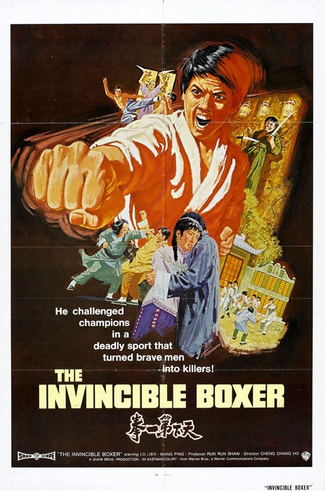 The Invincible Boxer  [1973] en internet