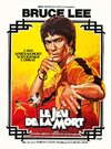 Poster Game of Death [1978] - francés - comprar online