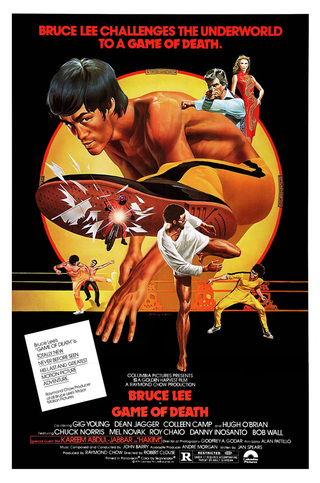 Game of Death [1978]