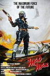 Poster Mad Max - comprar online