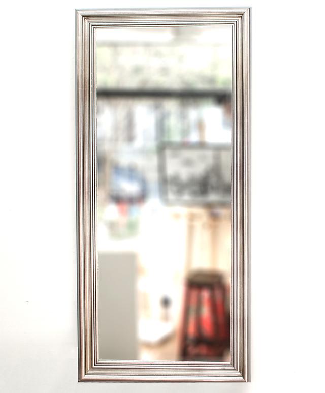 Vendido espejo con marco plateado marnie arte - Espejos marco plateado ...