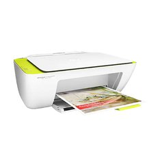 Impresora Multifuncion HP Deskjet Ink Advantage 2135 (F5S29A)