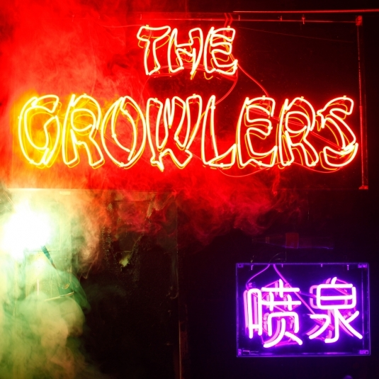 The Growlers -