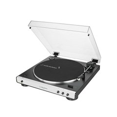 BANDEJA GIRADISCOS AUDIO TECHNICA AT-LP60X BT WHITE