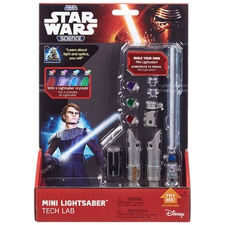 Mini sable laser star wars armable