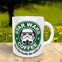 Taza Trooper Star Wars Coffee