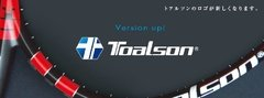 Bolso Toalson Tournament - TennisHero e-shop