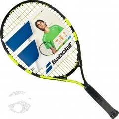 Babolat Nadal 23 Junior en internet