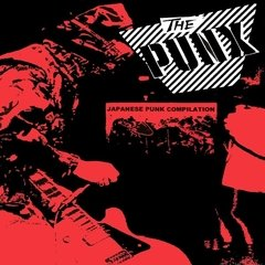 V/A - the punk, japanese punk compilation - LP