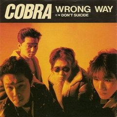 COBRA – wrong way – EP