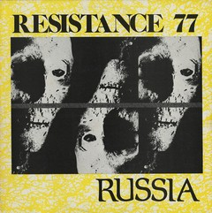 RESISTANCE 77 - russia - 12""