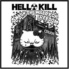 CRUDE – smash the wall for freedom – EP