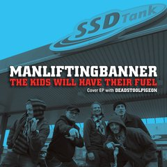 MANLIFTINGBANNER – the kids will have their fuel – EP