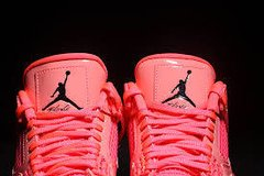 "Air Jordan 4 NRG ""Hot Punch"""