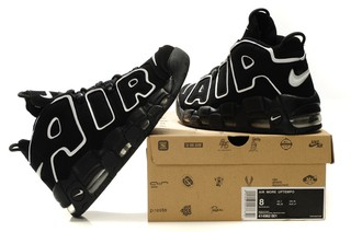 NIKE SCOTT PIPPEN UP MORE TEMPO IMPORTADO ORIGINAL na internet