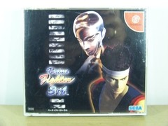 Virtua Fighter 3tb vs especial com disco contendo Project Berkley (Shemmue) original Japonês completo e testado.