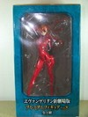 Evangelion Shin Gekijouban - Souryuu Asuka Langley - PM Figure - Eyepatch ver., Vol. 8 (SEGA)