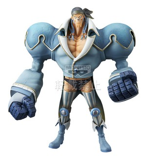 One Piece - Franky - DXF Figure - The Grandline Men Item No. 45 - The Grandline Men: 15th Edition (Banpresto)