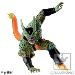 Dragon Ball Z - Semi-Perfect Cell - Figure Colosseum - SCultures