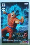 Dragon Ball Super - Son Goku SSJ God SS - SCultures (Banpresto) - loja online