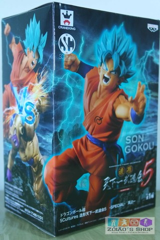 Dragon Ball Super - Son Goku SSJ God SS - SCultures (Banpresto)