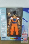 Dragon Ball Z - Son Gohan Ultimate - S.H.Figuarts (Bandai) - Zoiaoshop