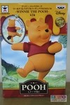 Ursinho Pooh - Disney Characters World Collectable Figure Premium -Winni