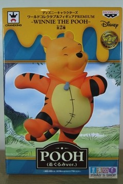 Ursinho Pooh (Roupa Tigrão) - Disney Characters World Collectable Figure Premium -Winni