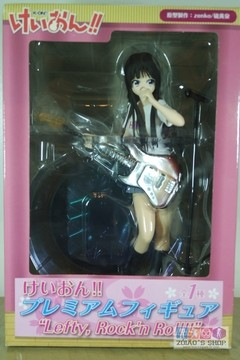 K-ON!! - Akiyama Mio - PM Figure - Lefty Rock'n Roll (SEGA)
