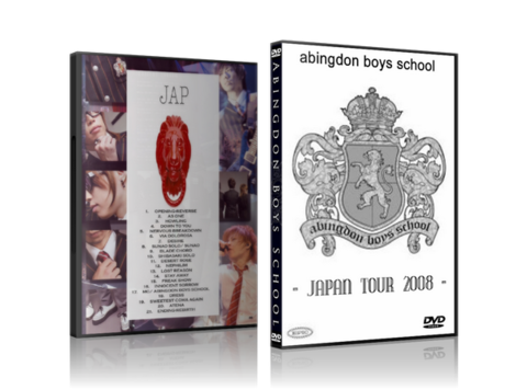 Abingdon Boys School: Japan Tour 2008 - comprar online