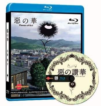 Aku no Hana (Flowers of Evil) dvd cover