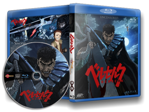 Berserk 2016 Blu-ray cover