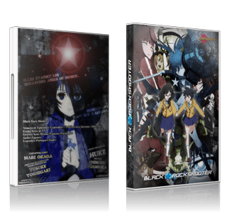 Black Rock Shooter - comprar online