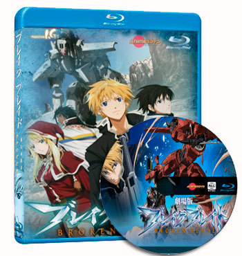 Anime Broken Blade  dvd cover