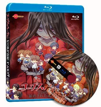 Corpse Party: Tortured Souls Cover capa