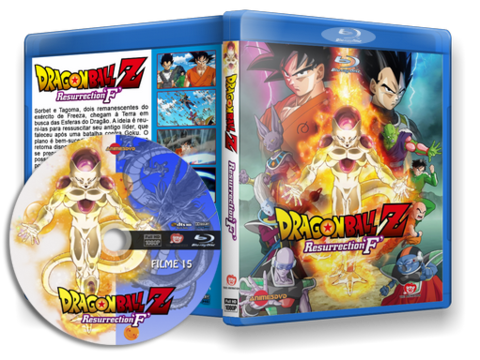 Dragon Ball Z - O Renascimento de 'F' Cover