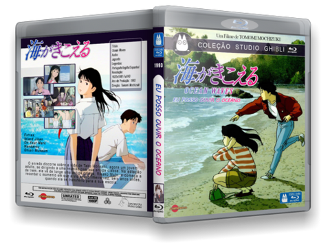 Ocean Waves Blu-ray cover