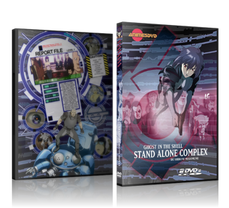Ghost in the Shell SAC 1st - comprar online